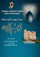 xxix annual congress of the iranian society of ophthalmology