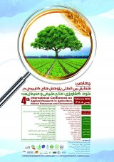 4th International Conference on Applied Research in Agriculture, Natural Resources and Environment