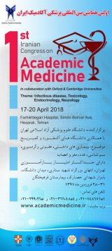 First International Conference on Academic Medicine
