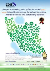 Second National Conference on Innovation in Agriculture, Animal Sciences and Veterinary Medicine