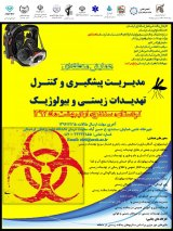 Regional Conference on Biological Threat Prevention and Control Management