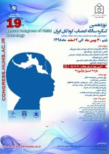 19th Annual Congress of Child Neurology