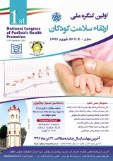 First National Child Health Promotion Congress