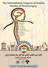 The International Congress of Iranian Society of Neurosurgery