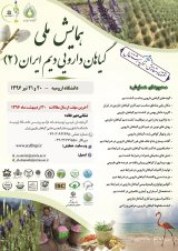 Second National Conference on Iranian Medicinal Herbs