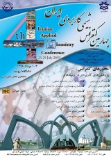 4th Iranian Applied Chemistry Conference
