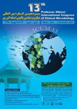 13th professor alborzi international congress of cilinical microbiology