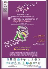 8th international conference of cognitive science