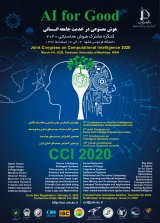 19th Iranian Conference on Fuzzy Systems