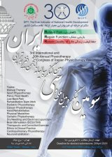 3rd international and 30th annual physiotherapy congress of iranian physiotherapy association