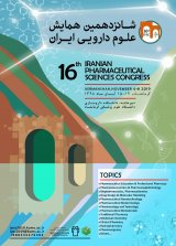 Iranian Pharmaceutical Science Congress, IPSC