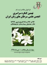 9th Annual Congress of Iranian Association of Women