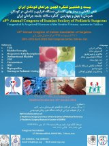 28th annual congress of iranian society of pediatric surgeons
