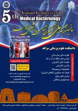 5th Congress of Medical Bacteriology