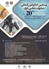 20th International Congress of Microbiology of Iran