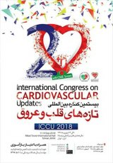 The 20th International Congress on Cardiovascular Diseases