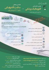 The 2nd Medical Informatics Conference and the 7th Electronic Health Conference and ICT Applications in Iranian Medicine