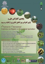 5th natioal & 1st international conference on organic vs.conventional agriculture