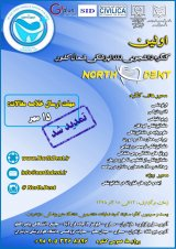 the 1st student congress of dentistry in the north
