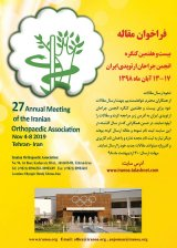 27th Iranian Congress of Iranian Orthopedic Surgeons