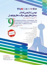 the 9th international congress on pulmonary diseases,intensive care and tuberculosis