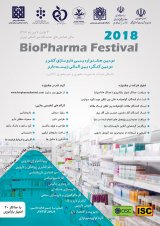The second official pharmaceutical festival of the country