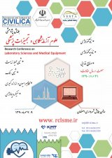 Research Conference on Laboratory Sciences and Medical Devices