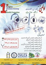 First Information Technology and Health Promotion Conference