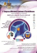 First National Conference on Thyroid and Metabolic Syndrome