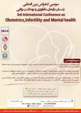 3rd international conference on obstetrics,infertility and mental health